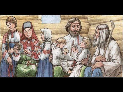 Почему наши предки всегда ставили семью на первое место