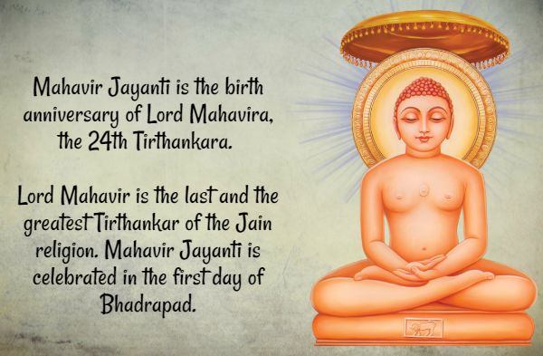 ‪#‎MahavirJayanti‬! Mahavir Jayanti is the birth anniversary of Lord Mahavira, the 24th Tirthankara. Lord Mahavir is the last and the greatest Tirthankar of the Jain religion. Mahavir Jayanti is celebrated in the first day of Bhadrapad. ‪#‎BringHomeFestival‬