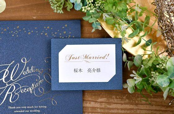 \キラキラ夜空みたいな席札/「シャイニーナイト」席札手作りセット(10名様分)/結婚式 http://www.farbeco.jp/card.html