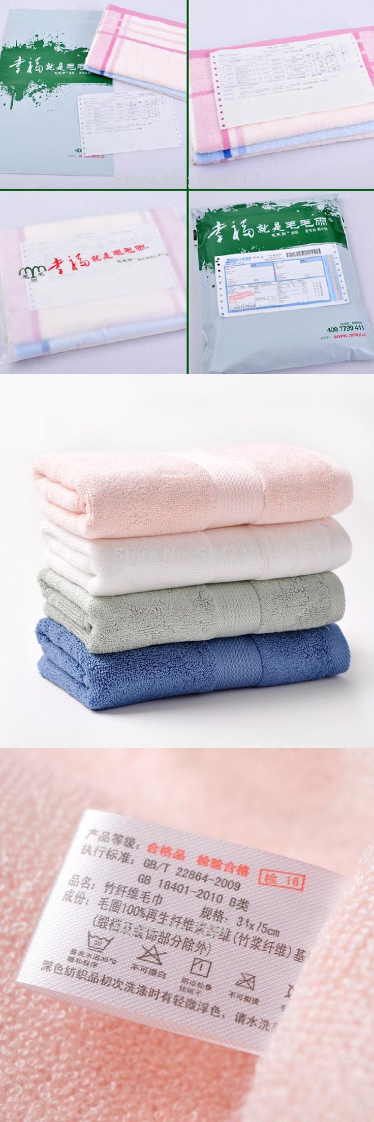 New 2015 1PC/Lot Bamboo Fiber Hand Towel for adult MAOMAOYU Brand Towels Bathroom Face Washcloth and SPA Towels 070047