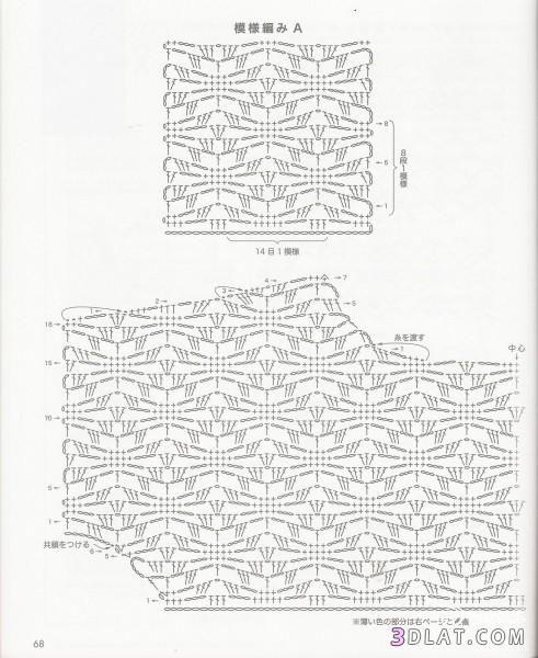 بلوزة كروشية صيفى للبنات فستان وبالباترون 13654658327.jpg