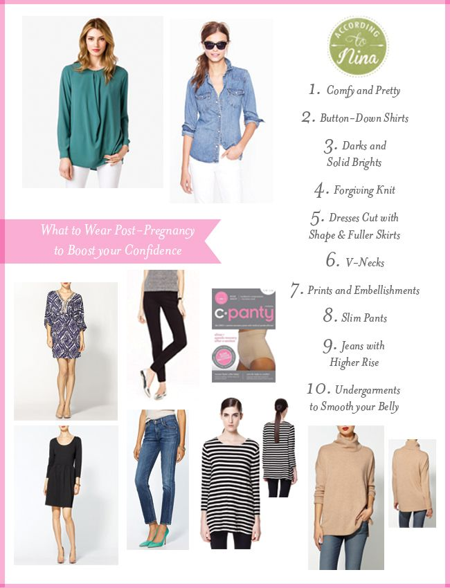 what to wear post pregnancy to boost your confidence (www.accordingtonina.com)