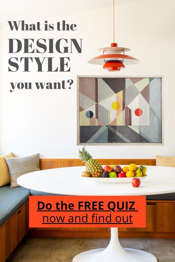 Take This Quiz And Find Your Design Style In 2020 Interior Design Styles Quiz Design Style Quiz Trending Decor