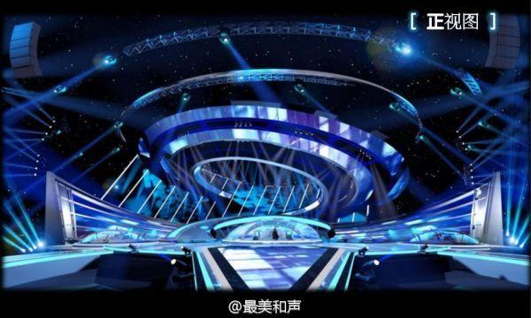 eurovision russia 2014