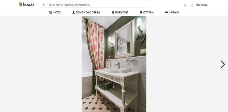 В гостях: Американская классика в подмосковном доме - Классический - Ванная комната - Москва - от эксперта Ольга Шангина | Photography