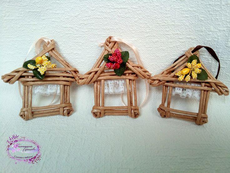 Домики - подвески,милый декор или маленький сувенир