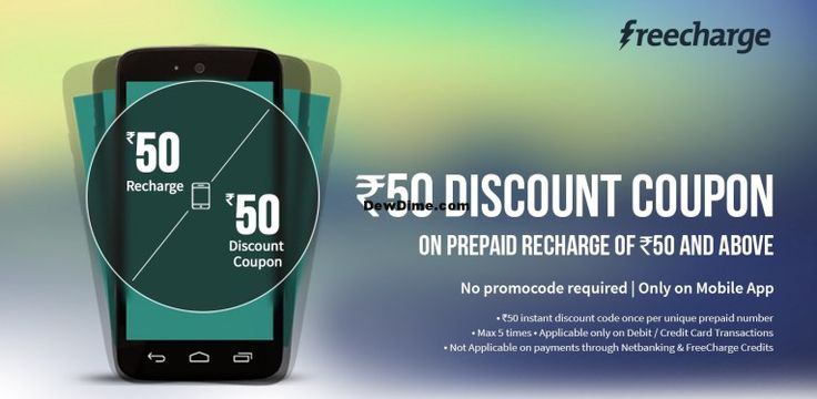 One of the biggest online recharge portal Freecharge has launched a new and so much exciting offer for its new users.In this offer Freecharge is giving 100% cash back to its recharge lovers on recharging or paying bill of minimum Rs.50. This offer exclusive and is for limited time if ...