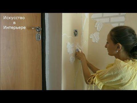 The creation of a bas-relief vine | Natalia Bobrova - YouTube