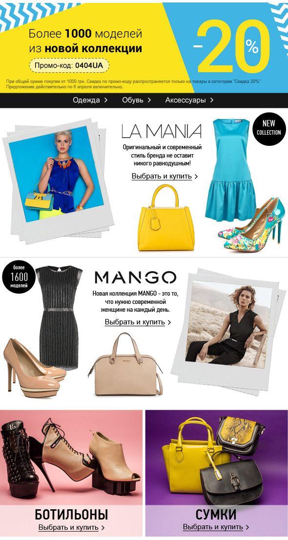 email design #newsletter #design #email #emailnewsletter #layout #newsletterlayout