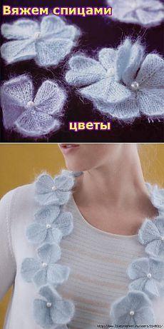 Связанные спицами цветы | Искусница