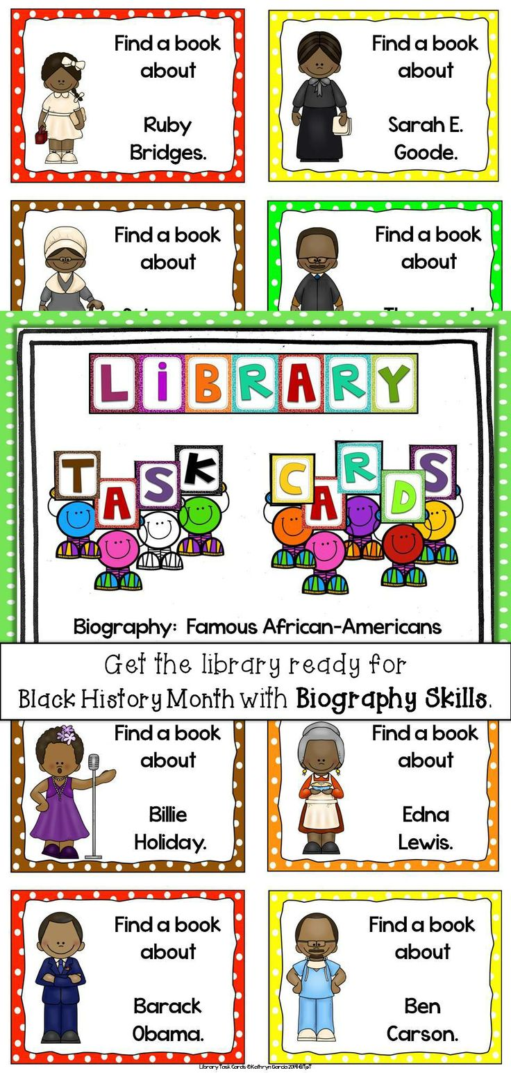 famous african american book reports Black history month and presidents' day biography reports they know our focus is black history month and presidents' day and the book clubs frequently.