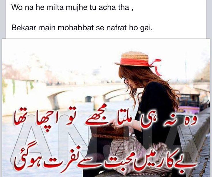 25 Best Wafa Bewafai Shayari Images On Pinterest