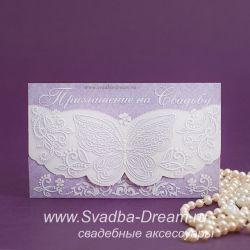 Пригласительные на свадьбу гостям, друзьям и родителям, готовые свадебные пригласительные открытки и свитки