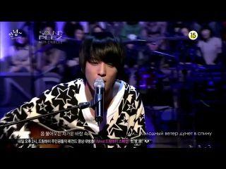 Jung YongHwa - Singing Girl (рус. саб)