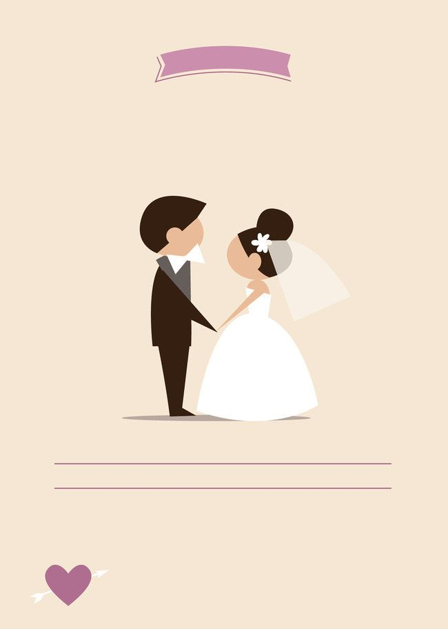Romantic Wedding Cartoon Wedding Invitation Card Background