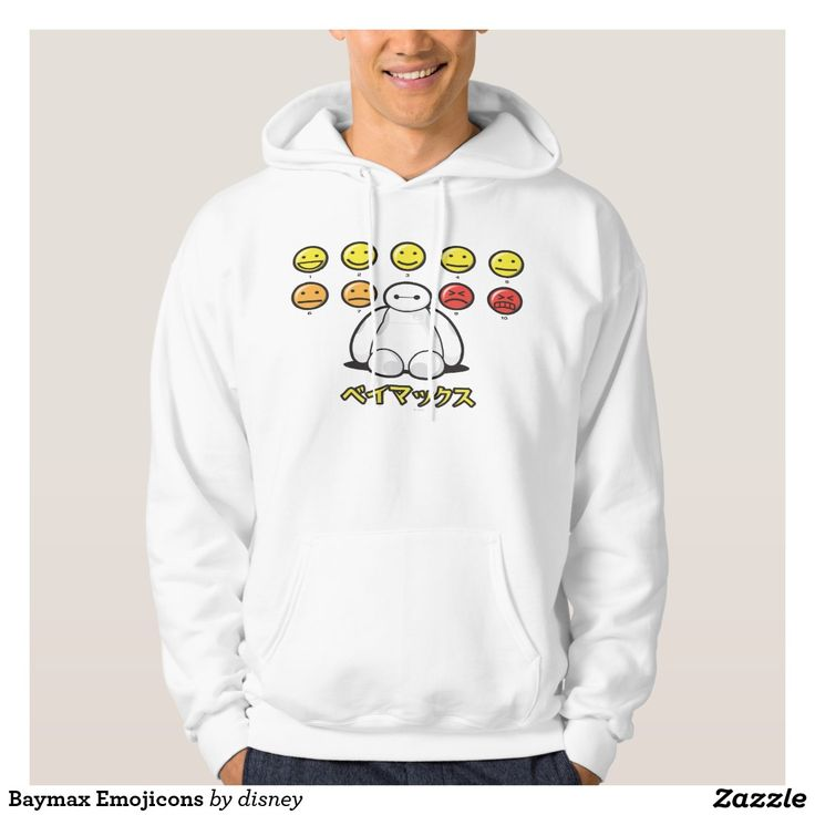 Baymax Emojicons Pullover. Regalos Padres, fathers gifts, #DiaDelPadre #FathersDay