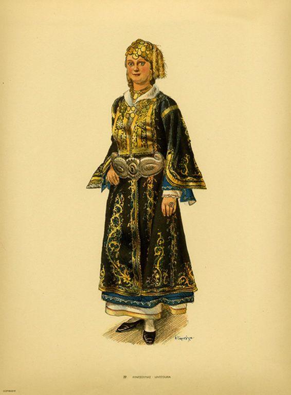 Φορεσιά Λυντζουριάς. Costume from Lintzouria. Collection Peloponnesian Folklore Foundation, Nafplion. All rights reserved.