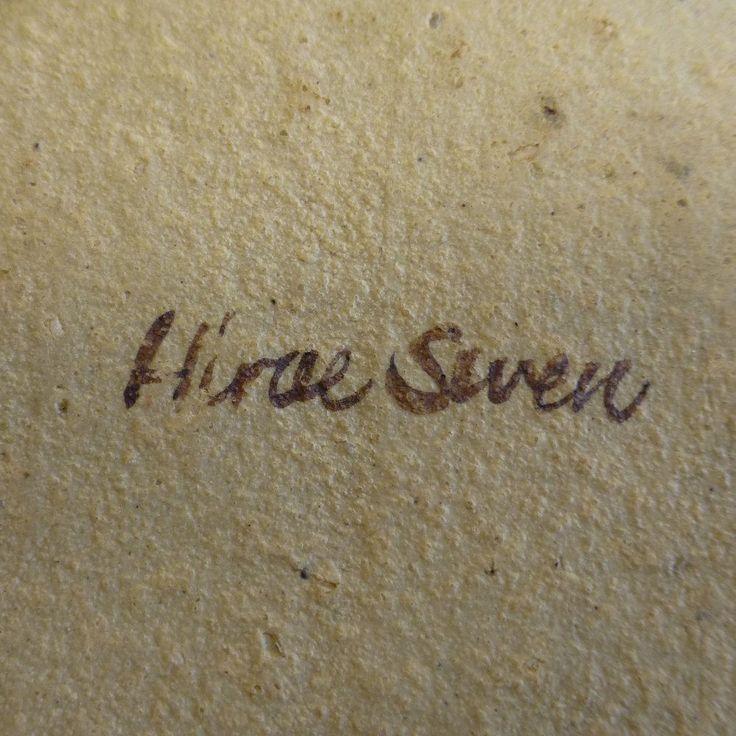 https://flic.kr/p/QD9teE | Hiroe Swen Pottery mark. Australian Studio Pottery.
