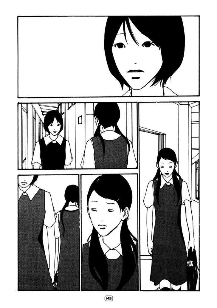 Kiriko Nananan | Ma petite Médiathèque