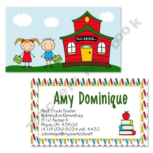 Custom Teacher {Business} Cards product from Polka-Dot-Giraffe on TeachersNotebook.com
