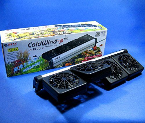 Aquarium Cooling Fan Coldwind 51 5cfm Chiller For Water Plants