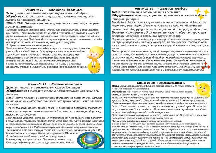 ДОШКОЛЬНИК логопед педагог психолог воспитатели