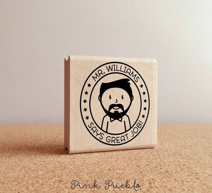 Personalized Male Teacher Rubber Stamp, Custom Teacher Stamp - Choose Text, Hairstyle