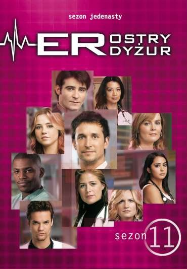 Ostry dyżur (1994)