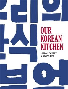 Our Korean Kitchen An exciting collection of delicious, easy-to-make recipes from the latest food craze, including all of the best loved authentic Korean dishes.