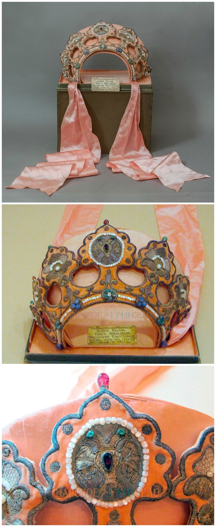 Kokoshnik belonging to Grand Duchess Olga Nikolaevna, 1913, Tsarskoye Selo State Museum-Preserve. Commissioned to mark the 300th anniversary of the Romanov dynasty in 1913, the kokoshnik was hand-made by nuns of the Starotorzhsk convent of St Nicholas in Kostroma province. It is covered with peach velvet. The exterior, embroidered with silk and silver threads and decorated with mother-of-pearl and semi-precious stones, bears at the center an image of the double-headed imperial eagle.