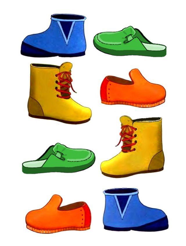 Детские картинки обувь для детского сада