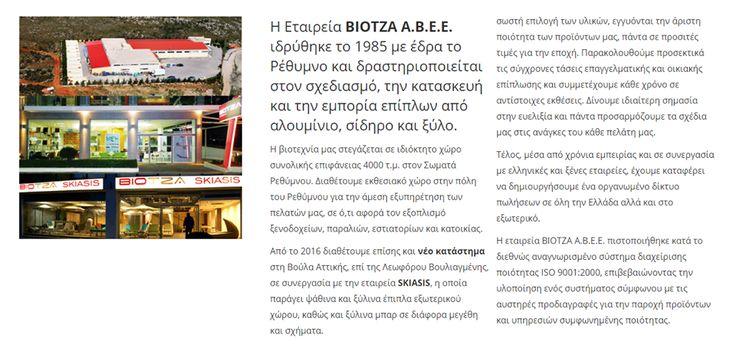 ΒΙΟΤΖΑ Α.Β.Ε.Ε. απο το 1985 Ο μεγαλύτερος κατασκευαστής και προμηθευτής σε ομπρέλες και ξαπλώστρες παραλίας και όχι μόνο !!!!! #BIOTZA #SKIASIS #furniture #design #interiordesign #exteriordesign