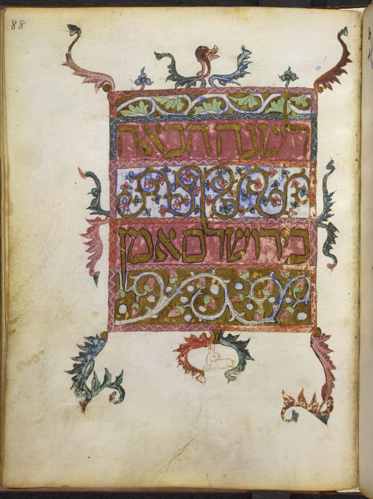 'Next year in Jerusalem'=Haggadah, liturgical poems and biblical readings for Passover (The 'Barcelona Haggadah'), Sephardic rite Origin	Spain, N. E., Catalonia (Barcelona) Date	2nd quarter of the 14th century, c. 1340 Language	Hebrew