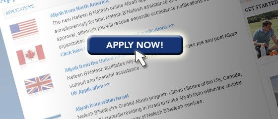 Nefish B'Nefesh web site - the place to start