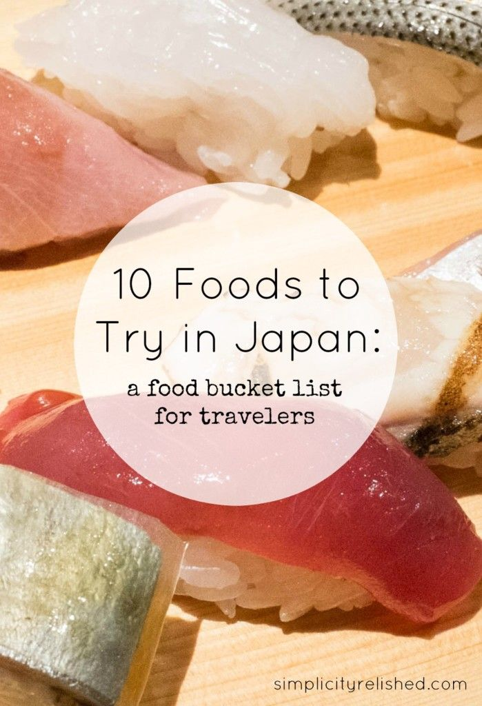Going to Japan? Here's the list of foods you absolutely have to try while you're there. Hint: it's not dragon roll sushi!