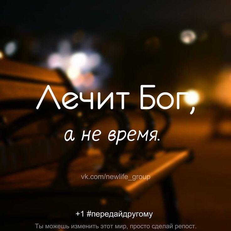 Petr Kovalenko | VK