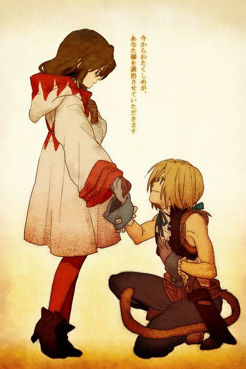 Final Fantasy IX - Zidane and Garnet Yay! They drew her with her cloak on! I love that thing!