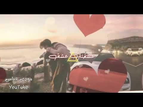 اجمل حالات واتس حب وغرام 2019 مقاطع انستقرام عشق رومنسية اغاني حب قصيرة2019 Youtube Youtube Movie Posters Poster