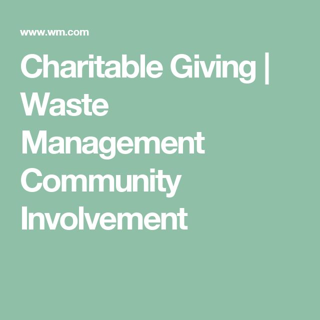 Charitable Giving | Waste Management Community Involvement