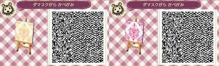 A Cute Gothic Pattern Acnl Qrcodes Acnl Qr Codes