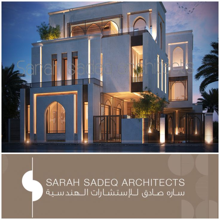 228 best sarah sadeq architectes images on Pinterest