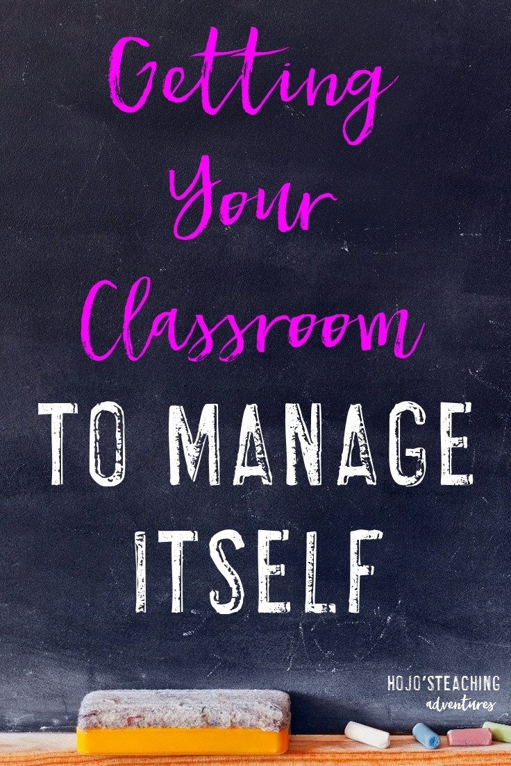 Getting your classroom to manage itself can be a challenge, but it doesn't have to be! Click through to see the tips to help your classroom run itself. These ideas will work with your Kindergarten, 1st, 2nd, 3rd, 4th, 5th, or 6th grade classroom. {preschool, K, first, second, third, fourth, fifth, sixth graders, classroom management, procedures, rules, policies}