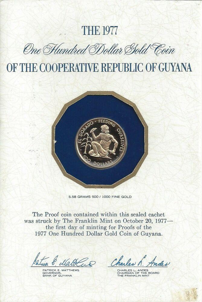 GUYANA 1977 100 DOLLARS PROOF GOLD COIN, IN ORIGINAL PACKAGING