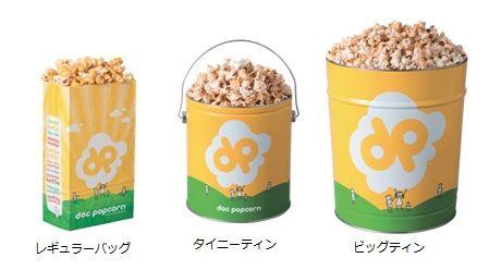 ポップコーンブランドDoc Popcornが大阪・阪急うめだに初出店!「原宿青山表参道 スイーツウォーク」に期間限定オープン
