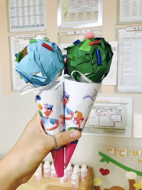 베스킨라빈스 콘 아이스크림 만들기 여름 미술활동으로 제격인 아이스크림 만들기에요. 브랜드가 들어가니 ...