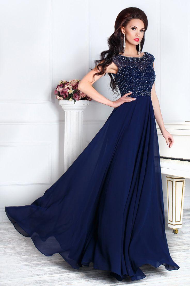 Вечерние платья PrincessDress  № 12083