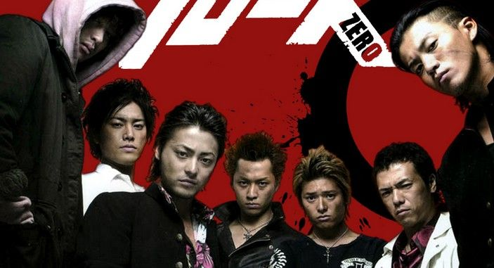 Review film Crows Zero (2007). http://www.venelova.com/film/crows-zero-2007-film-review-rating-terbaru.html