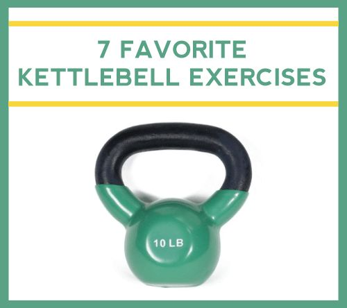 Spring is almost here -- ready to feel the burn? Today, Jules shares 7 of her favorite kettlebell ...