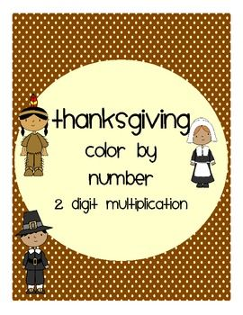 A Color By Number Activity For Older Kids Product 2 Digit Multiplication With Thanksgiving Theme