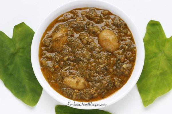 Colocasia Leaves Curry (Alvati)